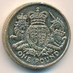 Великобритания, 1 фунт (2015 г.)