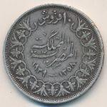 Египет, 10 пиастров (1939 г.)