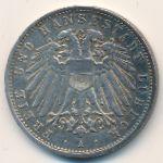 Любек, 2 марки (1905 г.)