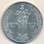 Бавария, 2 гульдена (1855 г.)
