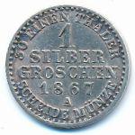 Пруссия, 1 грош (1867 г.)