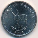 Уганда, 100 шиллингов (2008 г.)