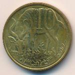 Эфиопия, 10 центов (2004–2005 г.)
