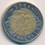 Малави, 5 квача (2006 г.)