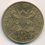 Кения, 10 центов (1975 г.)