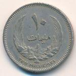 Ливия, 10 милльем (1965 г.)