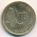 Марокко, 10 сантим (1987 г.)