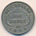 Сейшелы, 1 рупия (1968 г.)