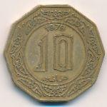Алжир, 10 динаров (1979 г.)