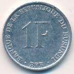 Бурунди, 1 франк (1993 г.)