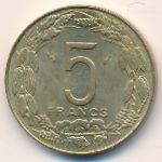 Центральная Африка, 5 франков (1977 г.)