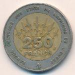 Западная Африка, 250 франков (1992 г.)