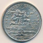 Хатт Ривер, 5 долларов (1991 г.)