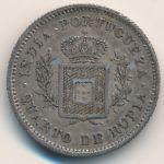 Гоа, 1/4 рупии (1881 г.)
