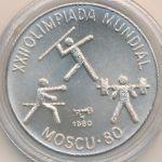 Куба, 10 песо (1980 г.)