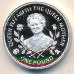 Гернси, 1 фунт (1995 г.)