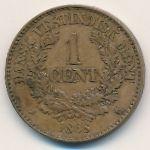 Датская Западная Индия, 1 цент (1868 г.)
