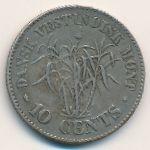 Датская Западная Индия, 10 центов (1859 г.)