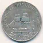 Датская Западная Индия, 20 центов (1878 г.)