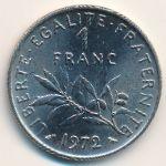 Франция, 1 франк (1972 г.)