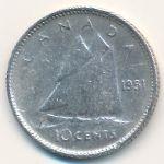 Канада, 10 центов (1951 г.)