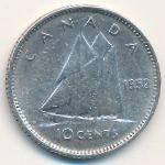 Канада, 10 центов (1952 г.)