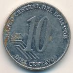 Эквадор, 10 сентаво (2000 г.)