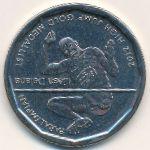 Фиджи, 50 центов (2013 г.)
