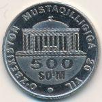 Узбекистан, 500 сум (2011 г.)