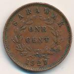 Саравак, 1 цент (1927 г.)