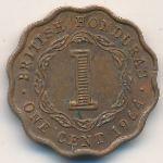 Британский Гондурас, 1 цент (1964 г.)