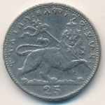 Эфиопия, 25 метонья (1931 г.)