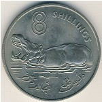 The Gambia, 8 shillings, 1970