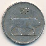 Ирландия, 5 пенсов (1978 г.)