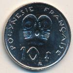 Французская Полинезия, 10 франков (2014 г.)