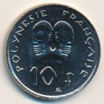 Французская Полинезия, 10 франков (2006–2014 г.)