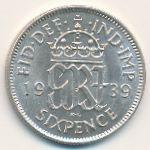 Великобритания, 6 пенсов (1939 г.)