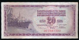 Югославия, 20 динаров (1978 г.)