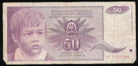Югославия, 50 динаров (1990 г.)