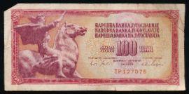 Югославия, 100 динаров (1965 г.)