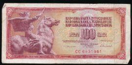 Югославия, 100 динаров (1986 г.)