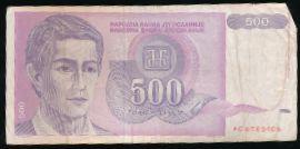 Югославия, 500 динаров (1992 г.)