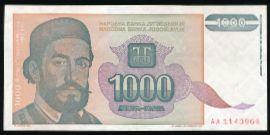 Югославия, 1000 динаров (1994 г.)