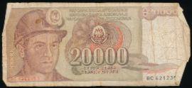 Югославия, 20000 динаров (1987 г.)