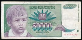 Югославия, 50000 динаров (1992 г.)