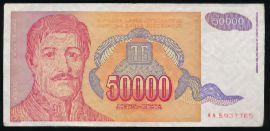 Югославия, 50000 динаров (1994 г.)