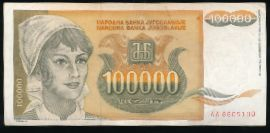 Югославия, 100000 динаров (1993 г.)