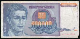Югославия, 500000 динаров (1993 г.)