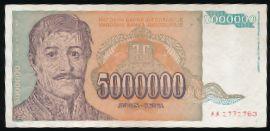 Югославия, 5000000 динаров (1993 г.)