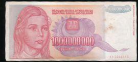 Югославия, 1000000000 динаров (1993 г.)